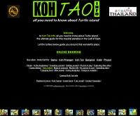 เกาะเต่าออนไลน์ - kohtaoonline.com