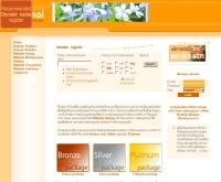 มโนมัย  - manomai.com