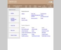ตลาดรถตู้ดอทคอม  - taladvan.com