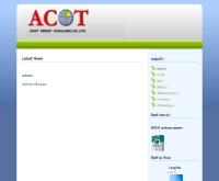 บริษัท เอค๊อท กรุ๊ป (ไทยแลนด์) จำกัด - acot.co.th