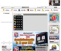คอมพ์เกมเมอร์ - compgamer.com
