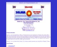 บริษัท โซลานา จำกัด - solana.co.th