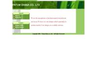 บริษัท ปทุมธนา จำกัด - patumdhana.com