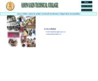 วิทยาลัยเทคนิคขอนแก่น - geocities.com/athens/ithaca/5354