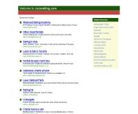 โคโค เซลลิ่ง - cocosailing.com