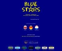บลูสตาร์  - bluestars.info