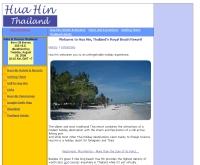 หัวหินดอทคอม - hua-hin.com