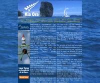 เคีย ออรา ไทยแลนด์ - kiaorathailand.com