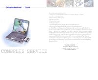 อินโพคอมพัส - geocities.com/info_compplus