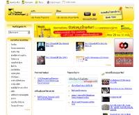 ไทยแลนด์ เยลโล่ เพจเจส 1188  - 1188thailandyellowpages.com