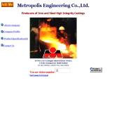 บริษัท เมโทรโพริส เอ็นจิเนียร์ริ่ง จำกัด - metropolis.co.th