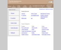 ไทริสเตอร์ - thyristor-learning.com