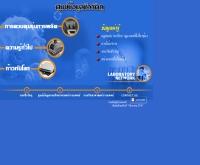 ศูนย์ข้อมูลชีววัตถุ - webdb.dmsc.moph.go.th/ifc_bio