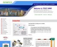 บริษัท เทศโก้ เอ็มเอ็มเอส จำกัด - tesco-mms.com