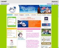 บริษัท บางแคซิตี้ จำกัด - bkcity.cjb.net