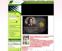 เอ็มเฮิร์บชอพดอทคอม - mherbshop.com