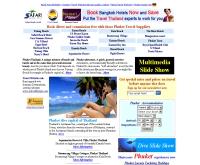 ภูเก็ตไทยแลนด์ - phuketthailand.com