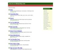 กิ๊บเก๋ชอป - kibkaeshop.com