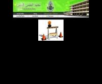 โรงเรียนศาสนวิทยา - sasnavidya.com