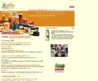 บริษัท สามพรานฟู๊ดส์ จำกัด - healthymate.com