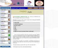 ไทยเบดเนทส์ - thaibednets.com