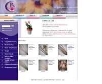 ซีอาร์ฟาวเวอร์ - cr-flower.com