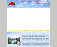 โรงแรมกะรนพริ้นเซส - phuket-karonprincess.com