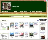 ไทยไอเดีย - thaiidea.com
