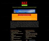 แอดวานซ์ อี-บิสซิเนส โซลูชั่นส์ โพรไวเดอร์ - maxsavings.co.th