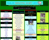 แม่โขงมาร์ท - mekongmart.com
