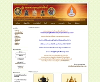 ชมรมพระพุทธรูปศักดิ์สิทธิ์ - phraphuttharoop.com/
