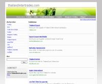 ไทยแลนด์อินเตอร์เทรดส์ดอทคอม - thailandintertrades.com