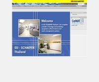 บริษัท เอสเอส ไอ เชฟเฟอร์ ซิสเต็มส์ อินเตอร์เนชั่นแนล จำกัด - ssi-schaefer.co.th