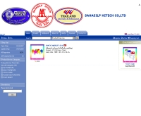 สหซิลป์ ไฮเทค - sahasilphitech.com