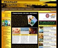 พะงันแอนด์เอ๊กซ์พลอเรอร์ดอทคอม - phanganexplorer.com
