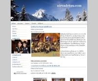 ชุมนุมนักเรียนนายเรืออากาศรุ่นที่ 39 - aircadet39.com