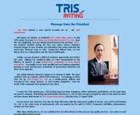 บริษัท ทริสเรทติ้ง จำกัด - trisrating.com