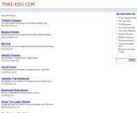 ไทย-อีดียู - thai-edu.com