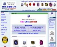 บริษัท สตาร์ ไชน์ จำกัด - starshineltd.com
