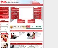 ทรูไซเบอร์โฮม - truecyberhome.com