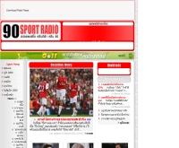 สปอร์ต เรดิโอ - sportradiothai.com
