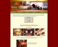 โรงแรม ริมปาว - rimpaohotel.com