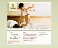 บริษัท สมพลเบดดิ้ง แอนด์ แมทเทรส อินดัสตรี จำกัด - springmate.com