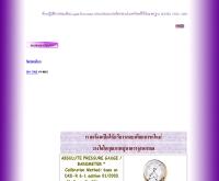 บริษัท มิราเคิล อินเตอร์เนชั่นแนล เทคโนโลยี จำกัด  - mit.in.th