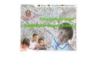 โรงเรียนธรรมจารินีวิทยา - buddhistgirls.org
