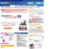 บริษัท ไทยเทรดเน็ท จำกัด - samartebiz.com