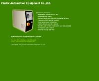 บริษัท พลาสติก ออโตโมชั่น อีควิปเม็นต์ จำกัด - plastic-automation.com