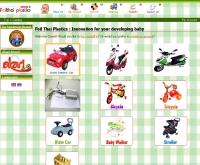 ฟอยไทย พลาสติกส์ - foilthaiplastics.com