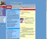 รัฐมนตรีว่าการกระทรวงกลาโหม - defence.thaigov.net