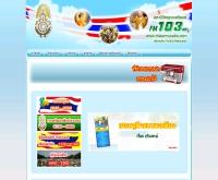สถานีวิทยุกองทัพบก  - thaiarmyradio.com